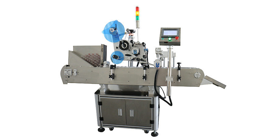 Full Automatic Horizontal Round Bottle Vial Labeling Machine(ST-21900)